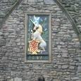 ホリールード宮殿 紋章